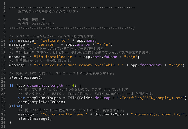 https://github.com/adobe-fonts/source-han-code-jp/raw/master/resources/img-View.png