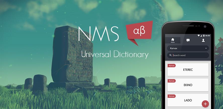 NMS Alphabet Logo