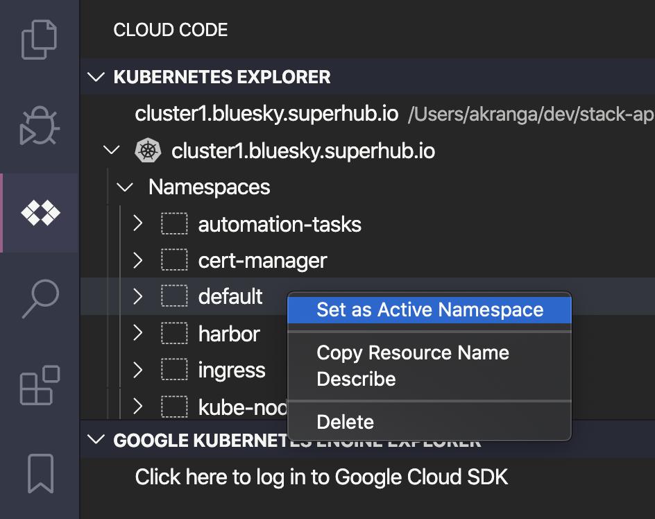 Active Namespace