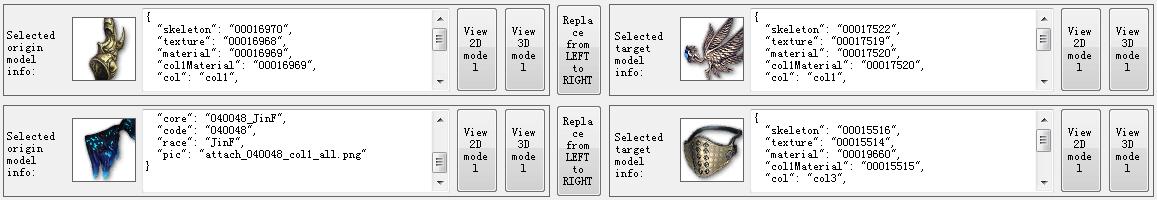 effect-set1-02-en_US.png