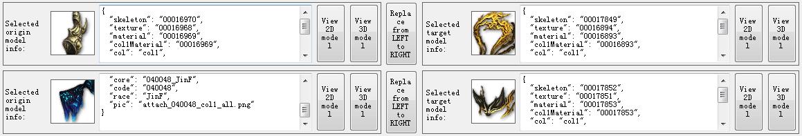 effect-set2-02-en_US.png