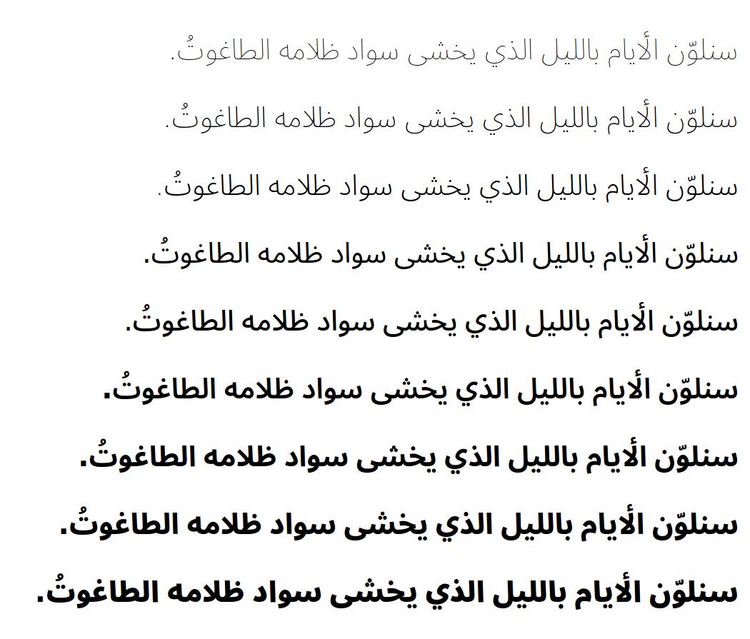 Noto Sans Arabic Font Weights