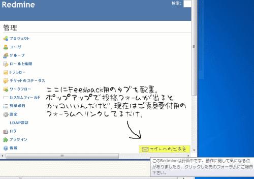 プラグインの設定画面と利用例です。
