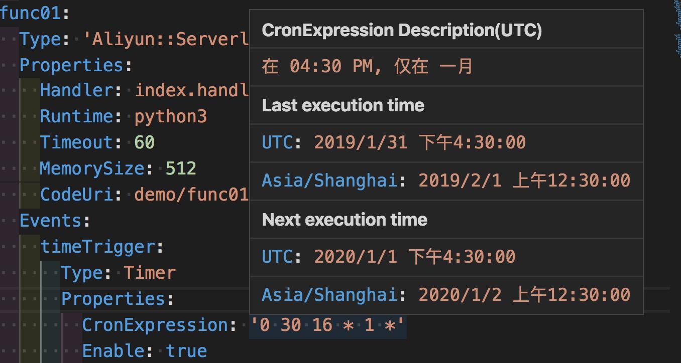 cronExpression