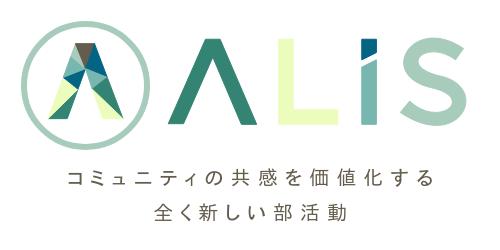 alis-logo-svg-react 0 2 2 on npm - Libraries io