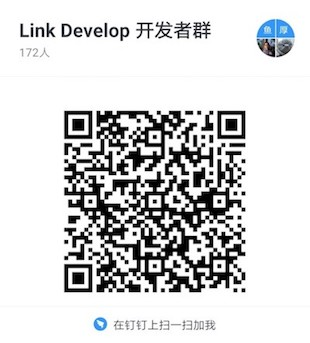 Link Develop 开发者群
