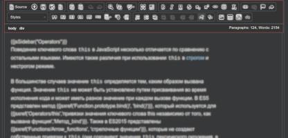 MDN Editor (Gray Toolbox)
