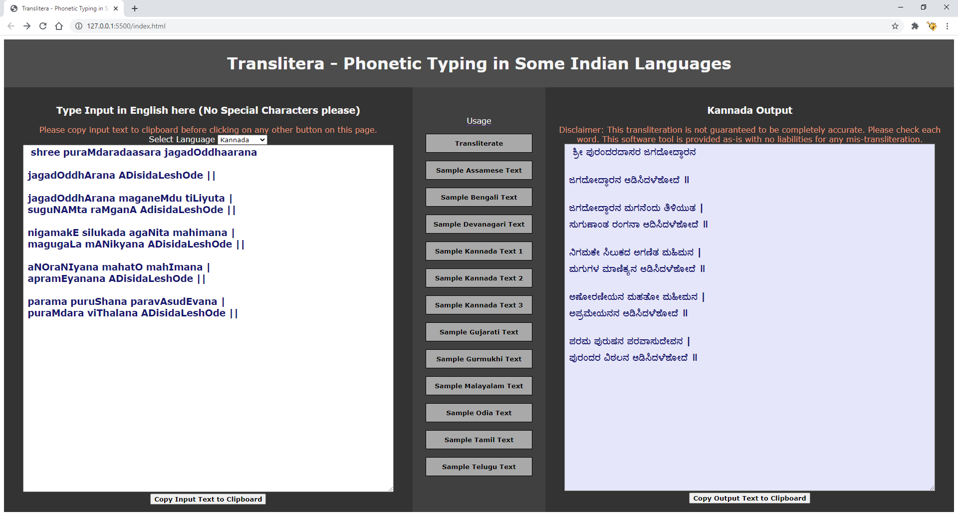 Image of Translitera