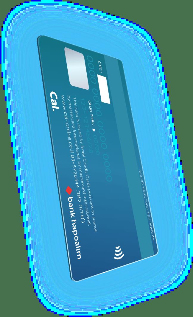 Header_bitcard