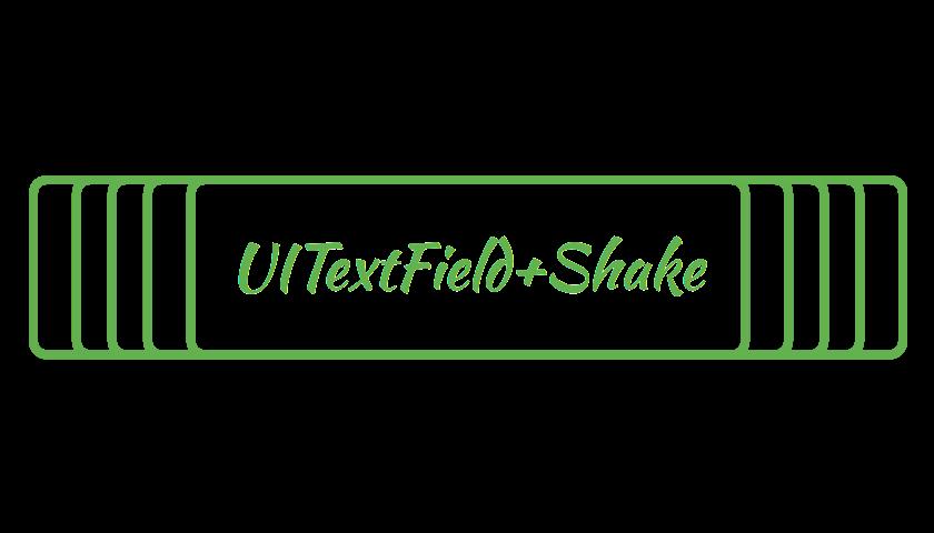 UITextField+Shake