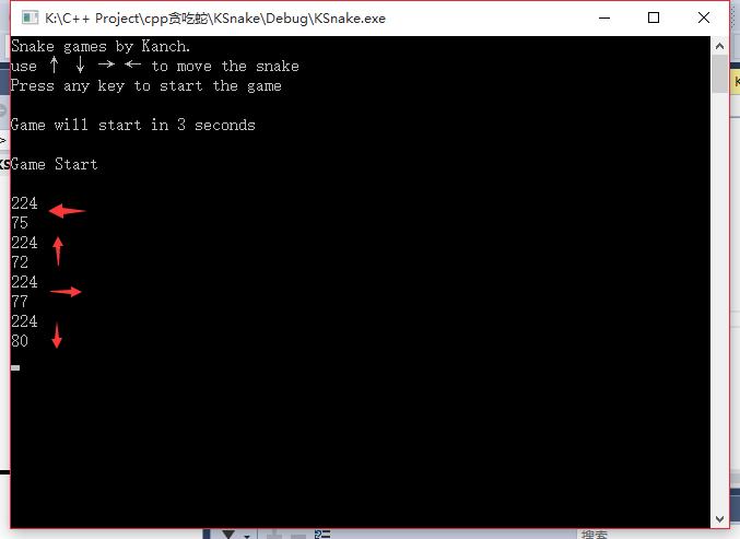 C++_dectect_dir