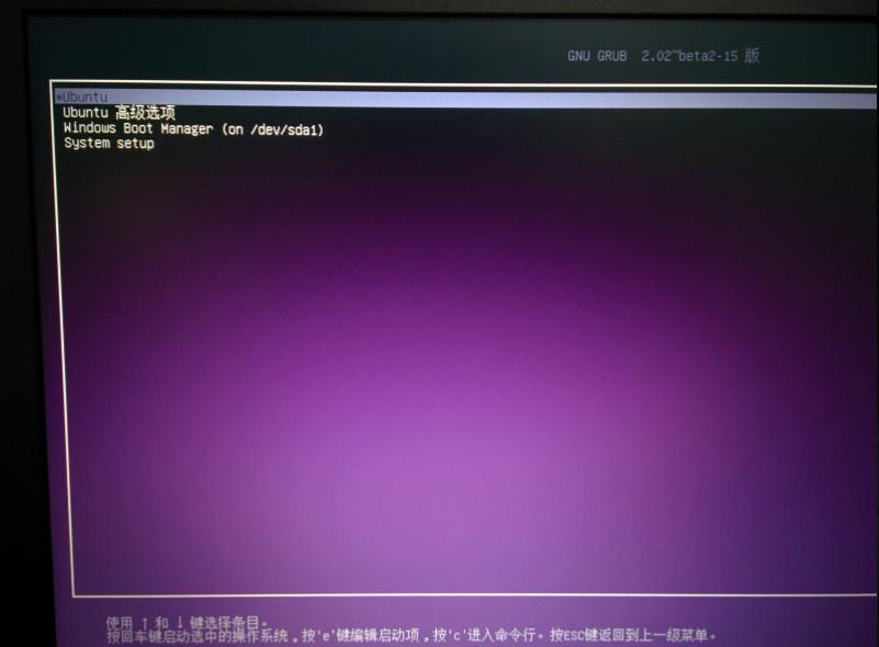 Ubuntu-30