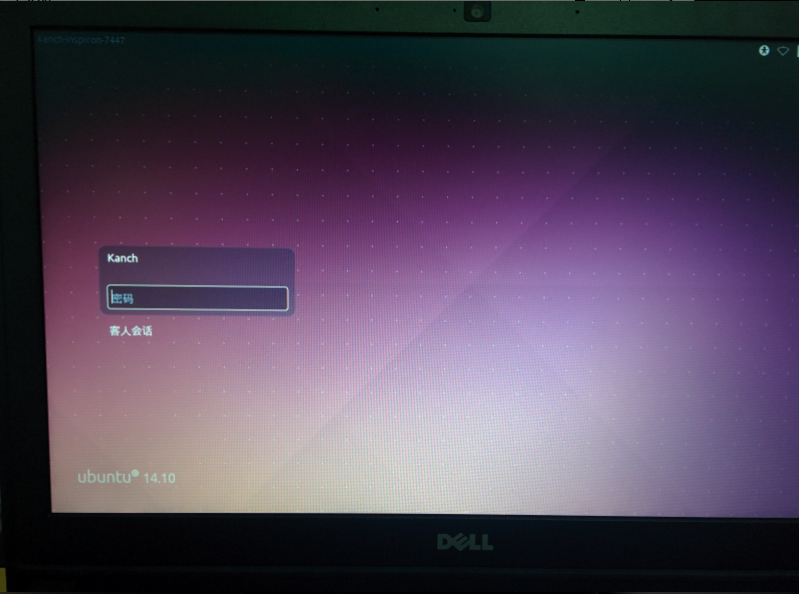 Ubuntu-31