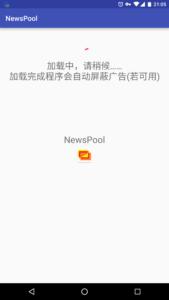 screenshot_20161009-210540
