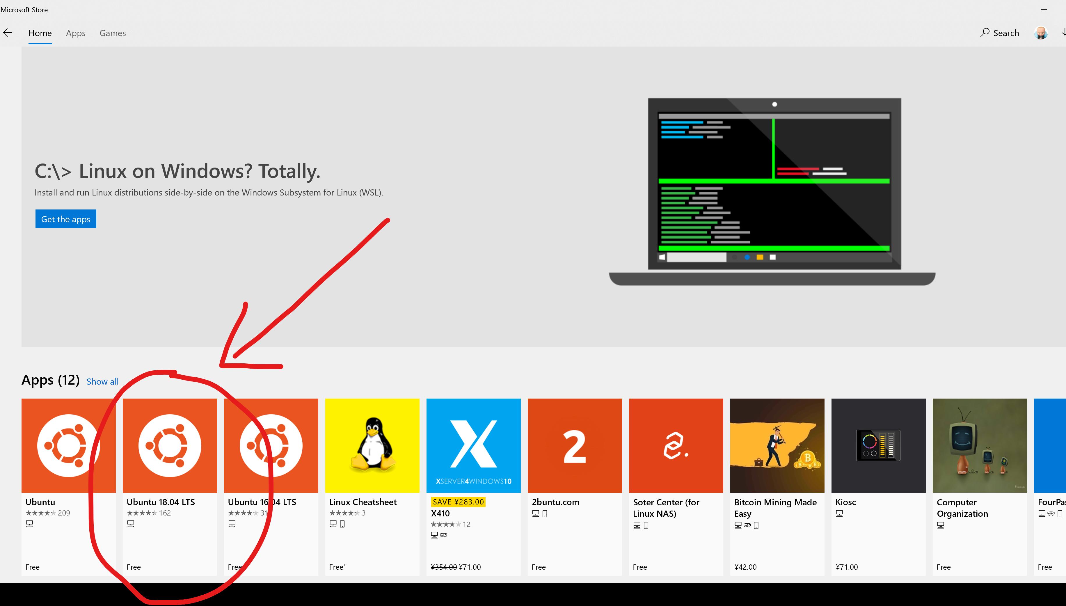 windows应用商店找到ubuntu18.04