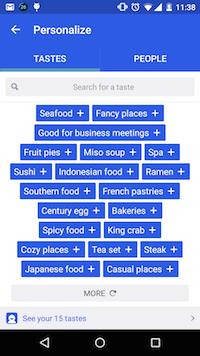 Foursquare-CollectionPicker