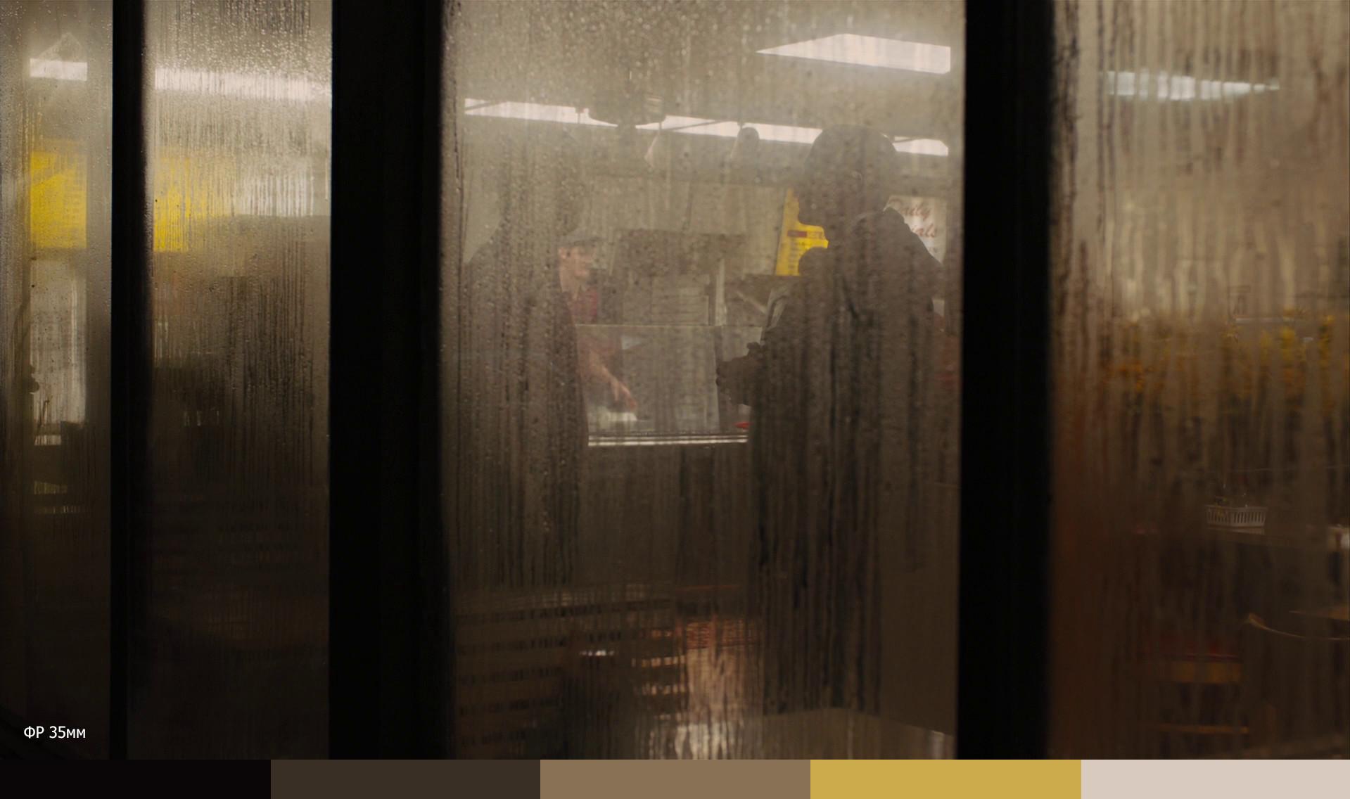 Силуэты, дождь, мокрое стекло