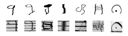 Example of Capitan dataset