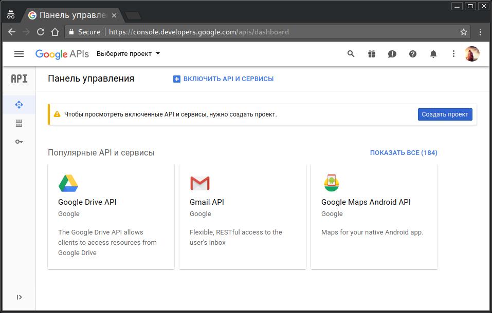 google-app-1
