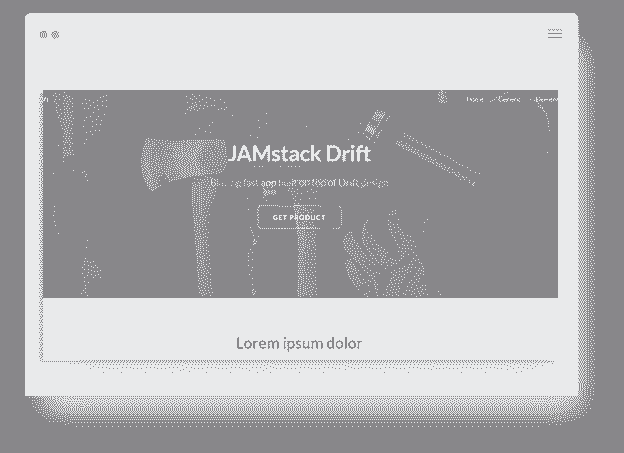 JAMStack Drift screen-shot.