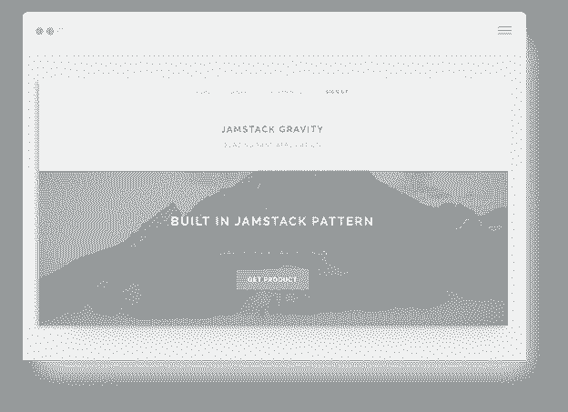 JAMStack Gravity screen-shot.