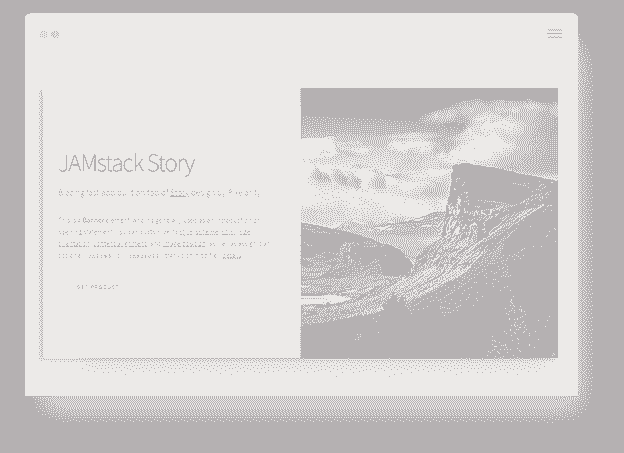 JAMStack Story screen-shot.