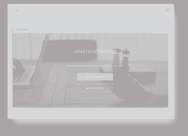 JAMStack Tactile screen-shot.