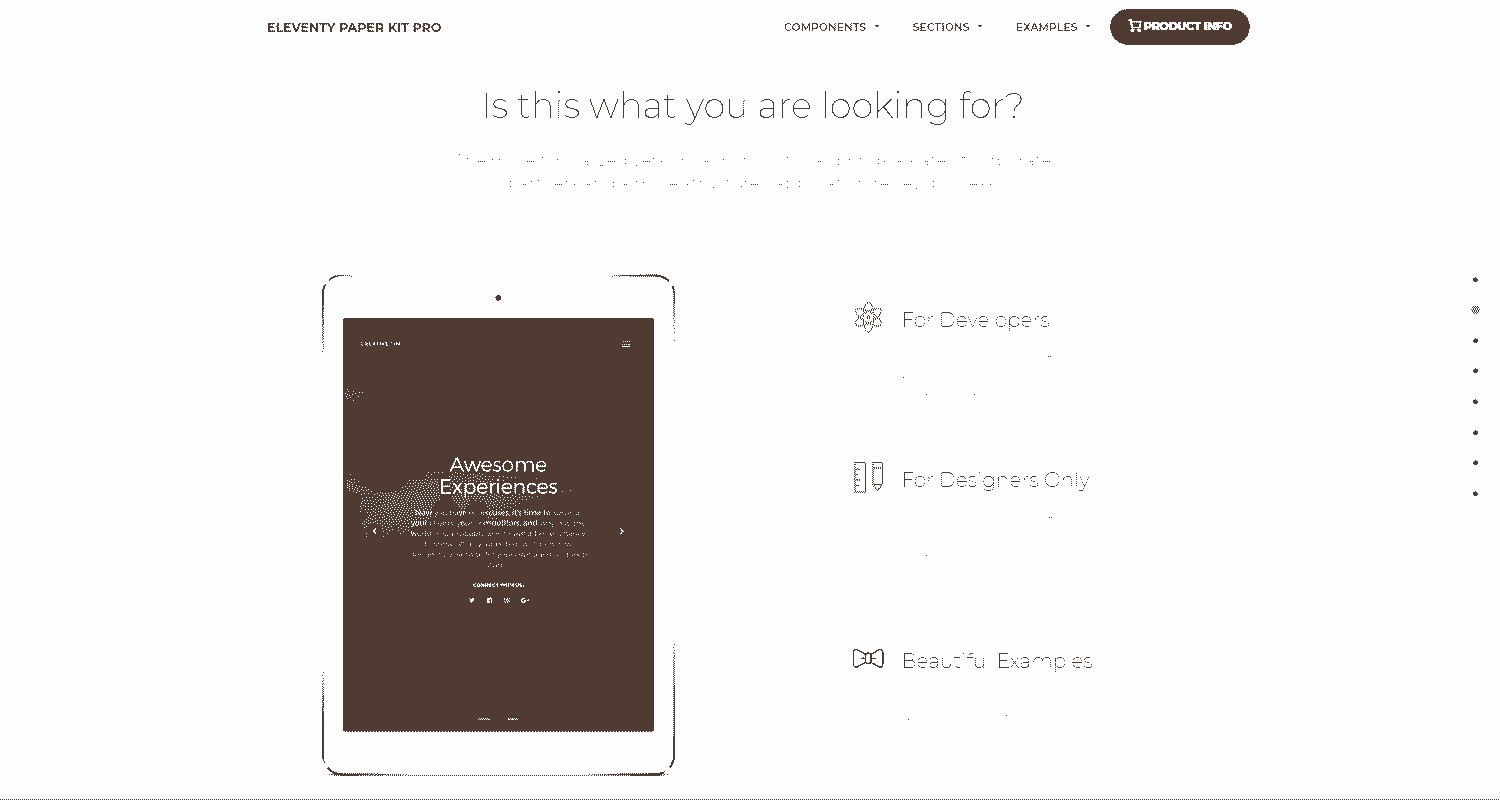Main Image of Eleventy Paper Kit PRO WebApp - generated in Flask by AppSeed App Generator.