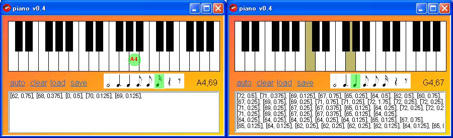 piano_snapshot.png