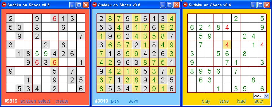 sudoku_on_shoes_snapshot.png