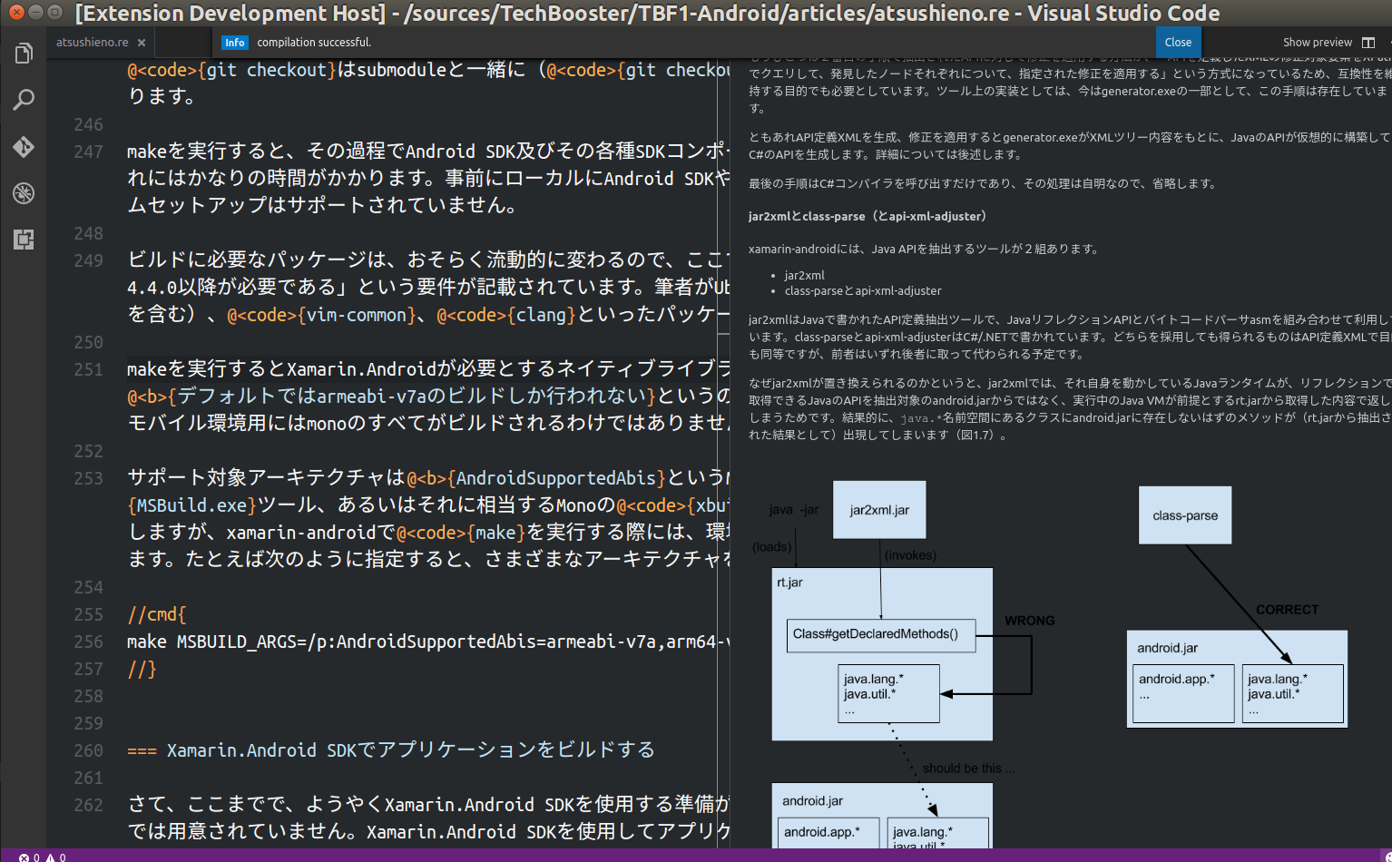 vscode-language-review in action