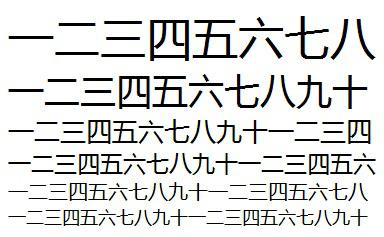 https://raw.githubusercontent.com/auzn/Guguji/master/fontsize46-36-26-23-20-18.png