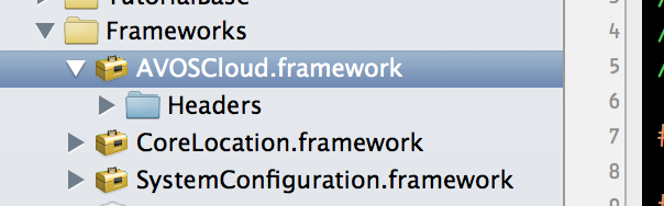 avos cloud framework
