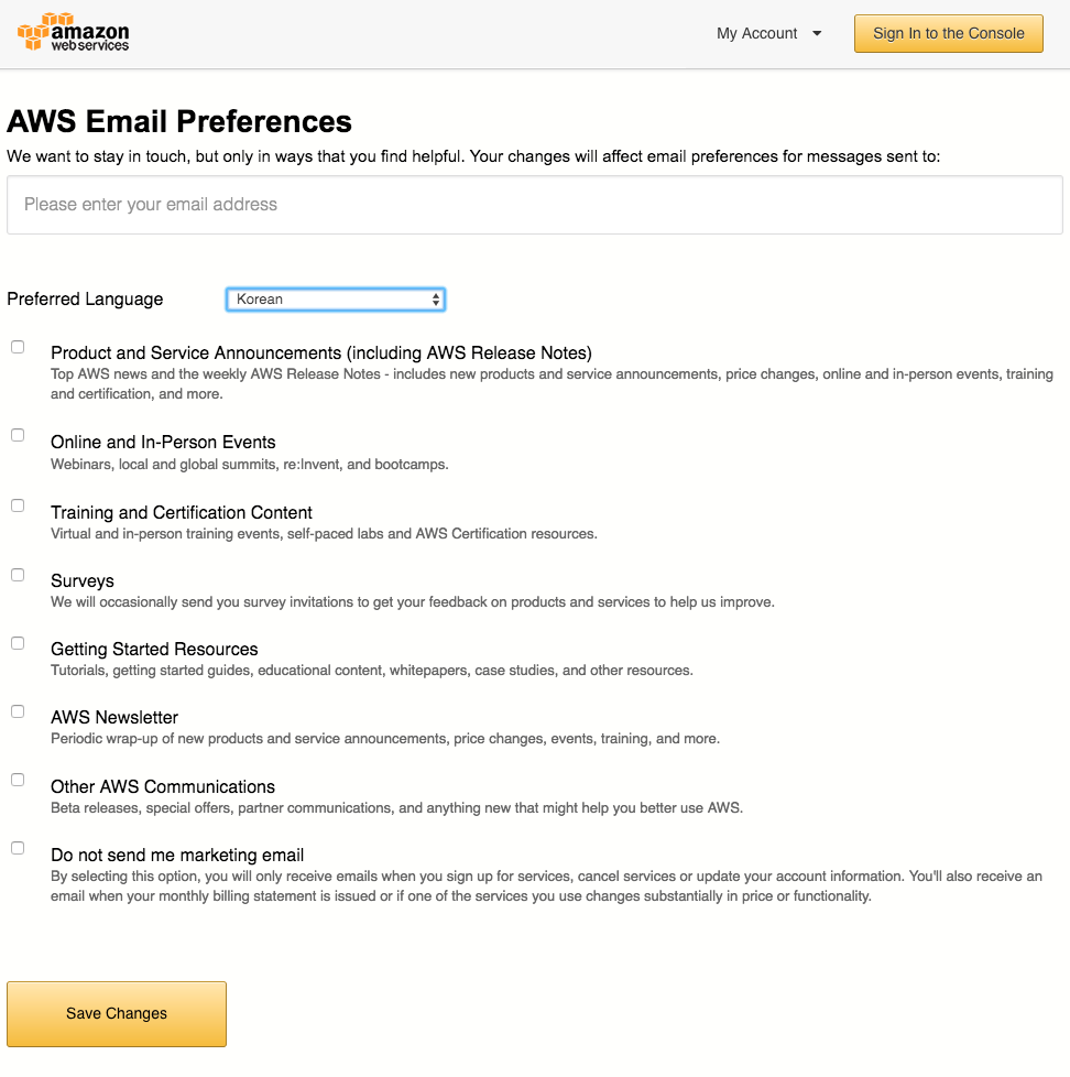 AWS Email Preferences