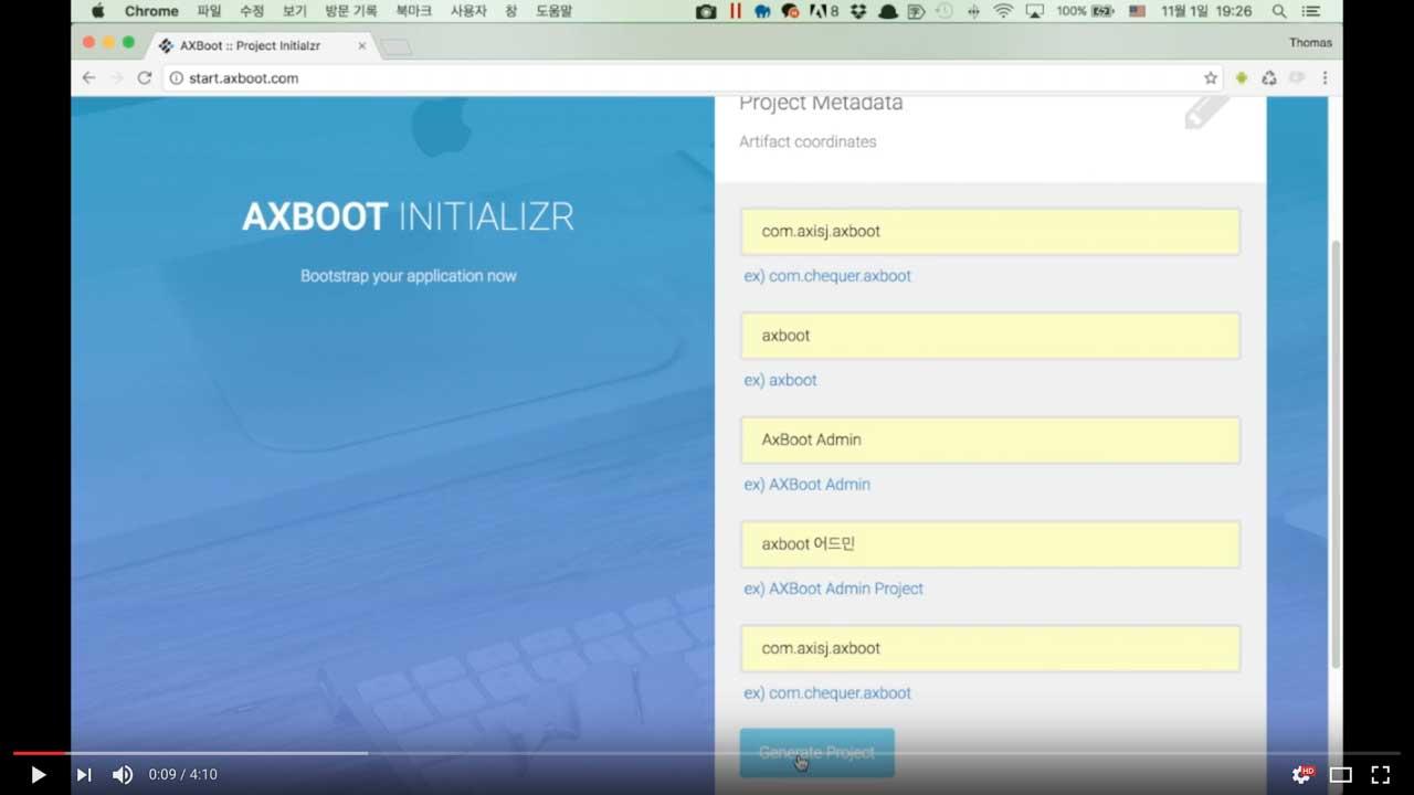 start.axboot.com 동영상 보기