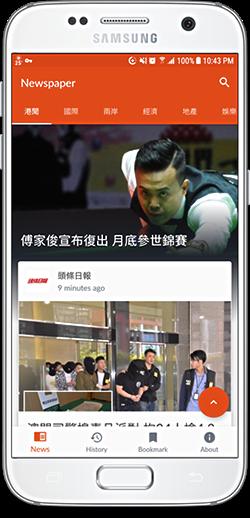Screenshot (Compact)