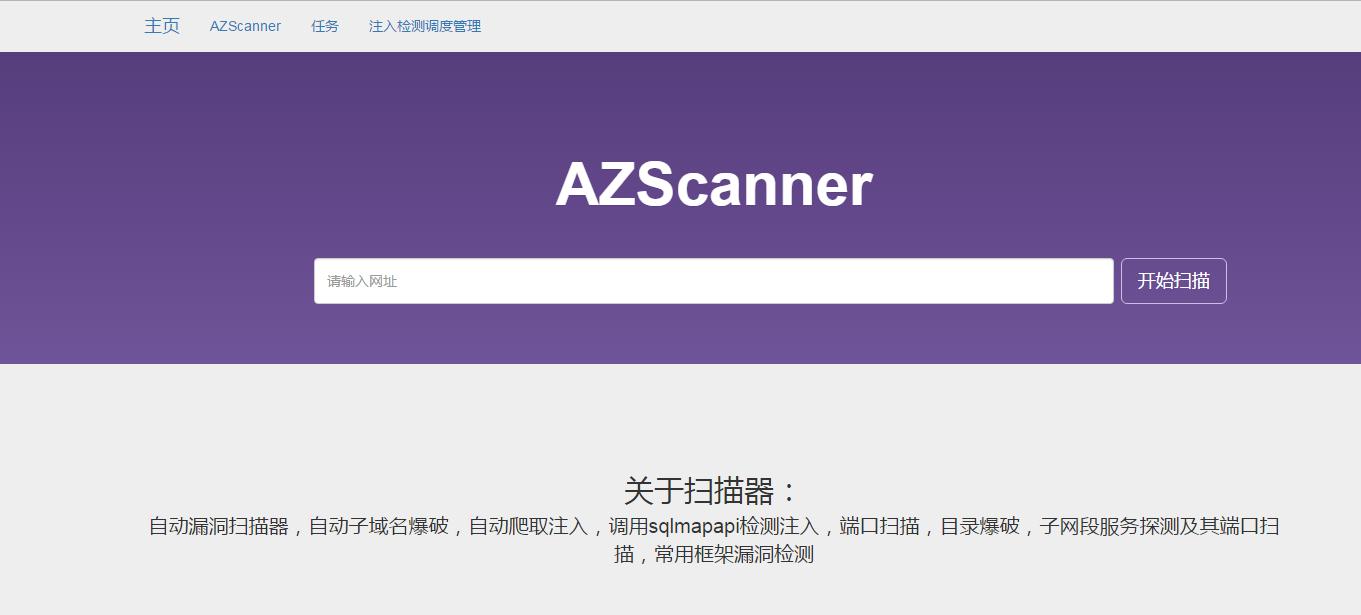 AZScanner