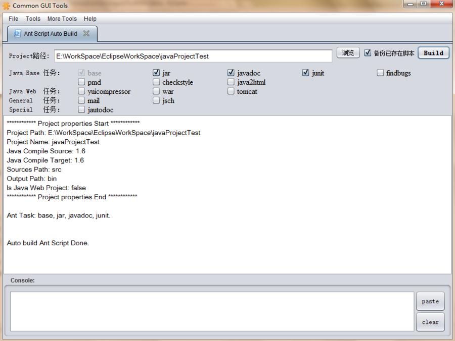 Ant Script Auto Build