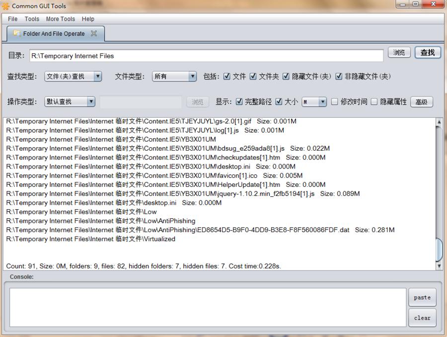 Folder And File Operate