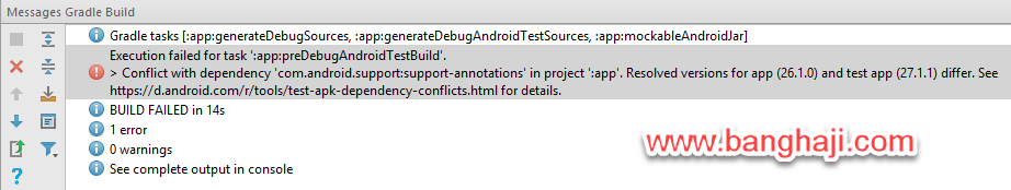 Mengatasi Conflict with Dependency saat awal membuat project Android Studio