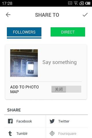 07_publish_photo