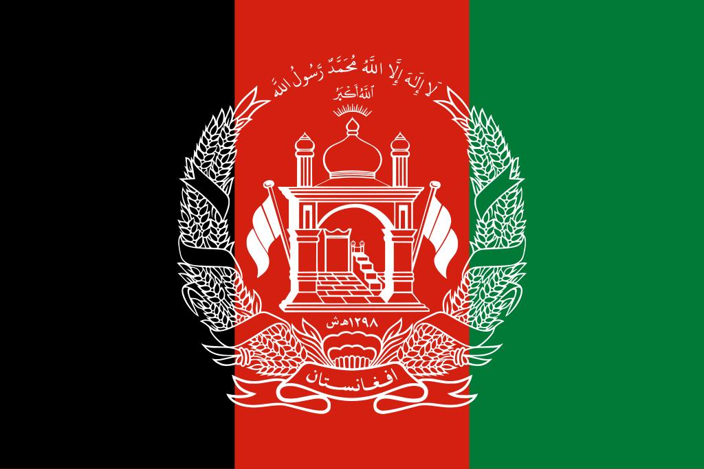 Afghanistan (افغانستان)