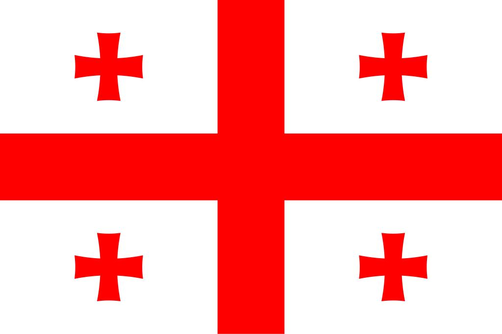 Georgia (საქართველო)