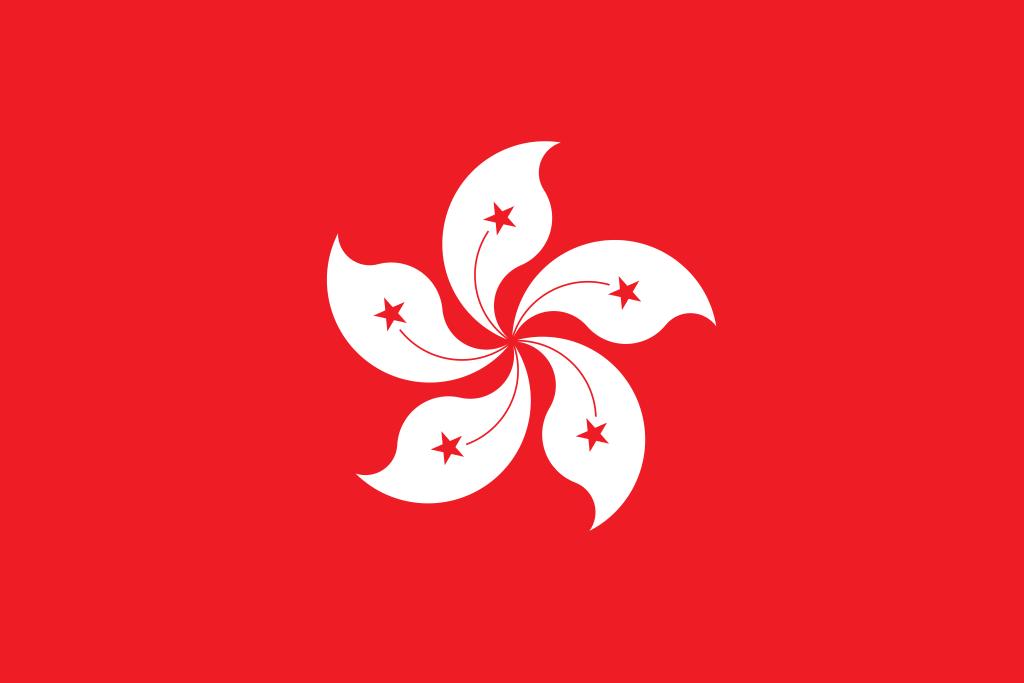 Hong Kong (香港)