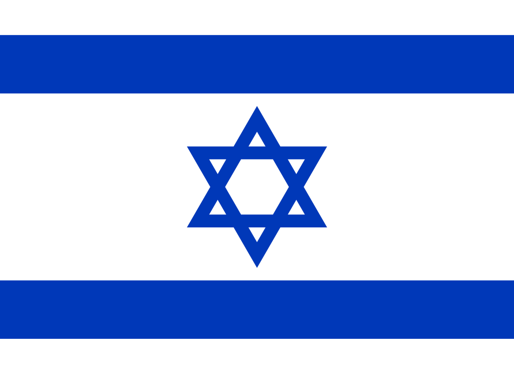 Israel (ישראל)