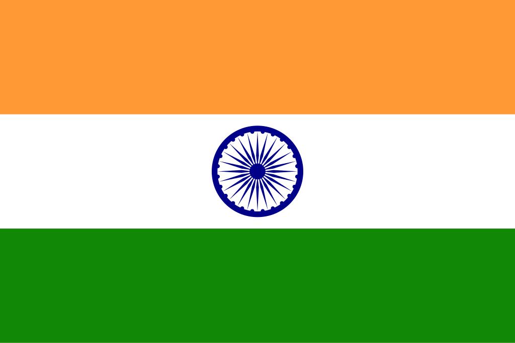 India (भारत)