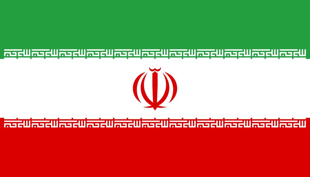 Iran (ایران)