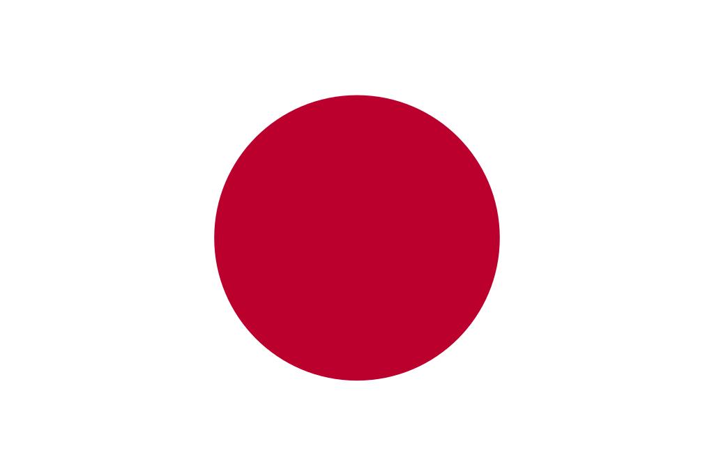 Japan (日本)
