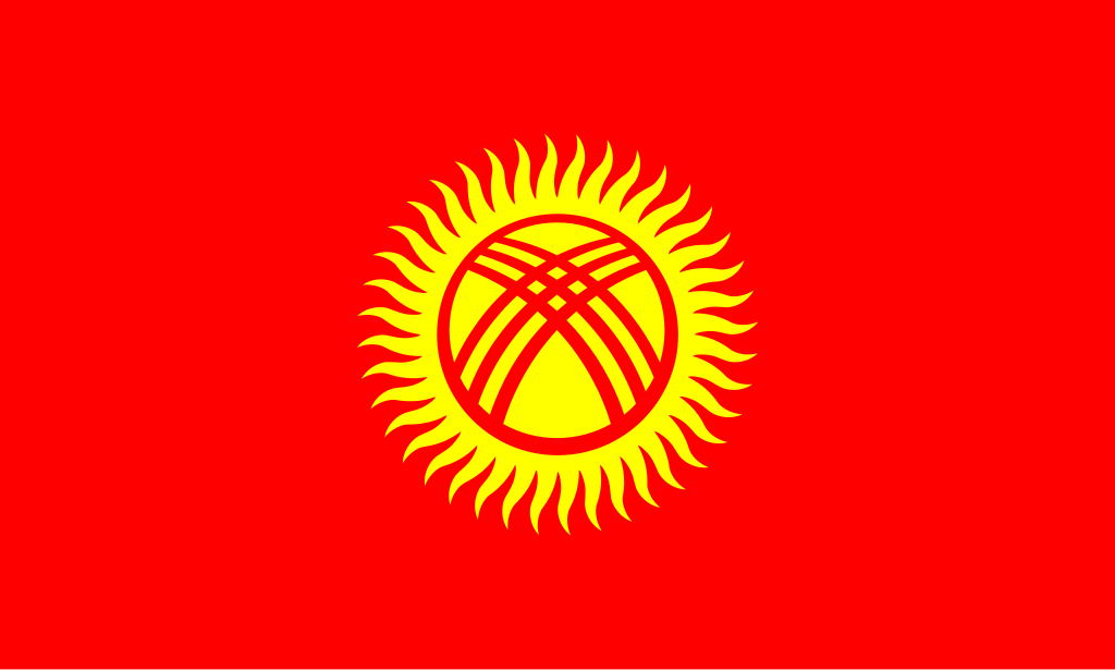 Kyrgyzstan (Кыргызстан)