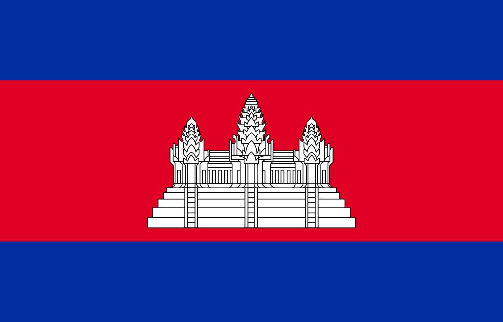 Cambodia (កម្ពុជា)